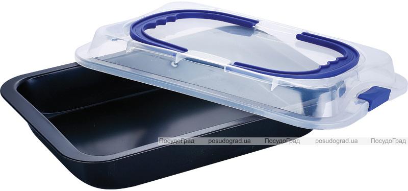 Форма для выпечки Renberg 36х24.5х5.5см с пластиковой крышкой с ручками и защелкой