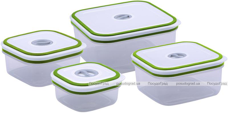 Набір харчових пластикових контейнерів Renberg Food Pack 4 ємності з кришками