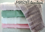 Набор 6 полотенец Pupilla Miasoft Silver 70х140см (банные), бамбук