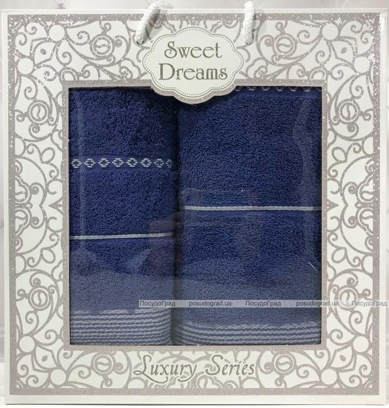 Набір 2 махрових рушника Sweet Dreams M3 (50х90 та 70х140см) сині