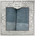 Набор 2 махровых полотенца Sweet Dreams M5 (50х90 и 70х140см) синие