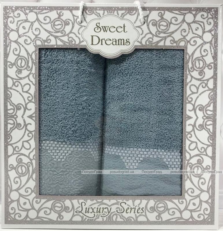 Набір 2 махрових рушника Sweet Dreams M5 (50х90 та 70х140см) сині