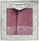 Набор 2 махровых полотенца Sweet Dreams M5 (50х90 и 70х140см) сиреневые