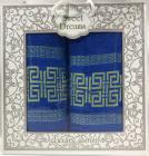 Набор 2 махровых полотенца Sweet Dreams M6 (50х90 и 70х140см) синие