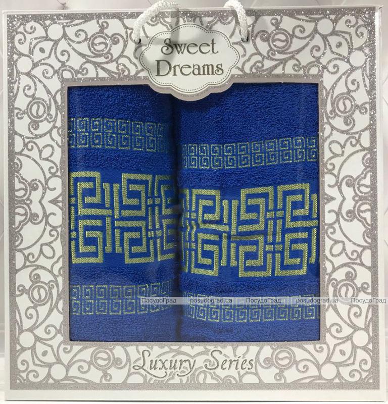 Набір 2 махрових рушника Sweet Dreams M6 (50х90 та 70х140см) сині