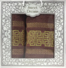 Набор 2 махровых полотенца Sweet Dreams M6 (50х90 и 70х140см) коричневые