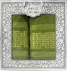 Набор 2 махровых полотенца Sweet Dreams M6 (50х90 и 70х140см) зеленые