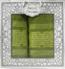 Набір 2 махрових рушника Sweet Dreams M6 (50х90 та 70х140см) зелені