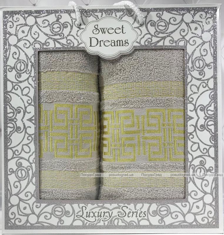 Набір 2 махрових рушника Sweet Dreams M6 (50х90 та 70х140см) молочні