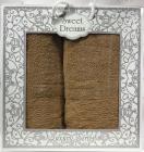 Набор 2 махровых полотенца Sweet Dreams M8 (50х90 и 70х140см) темно-бежевые