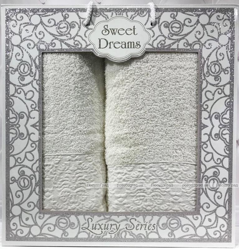 Набір 2 махрових рушника Sweet Dreams M8 (50х90 та 70х140см) молочні
