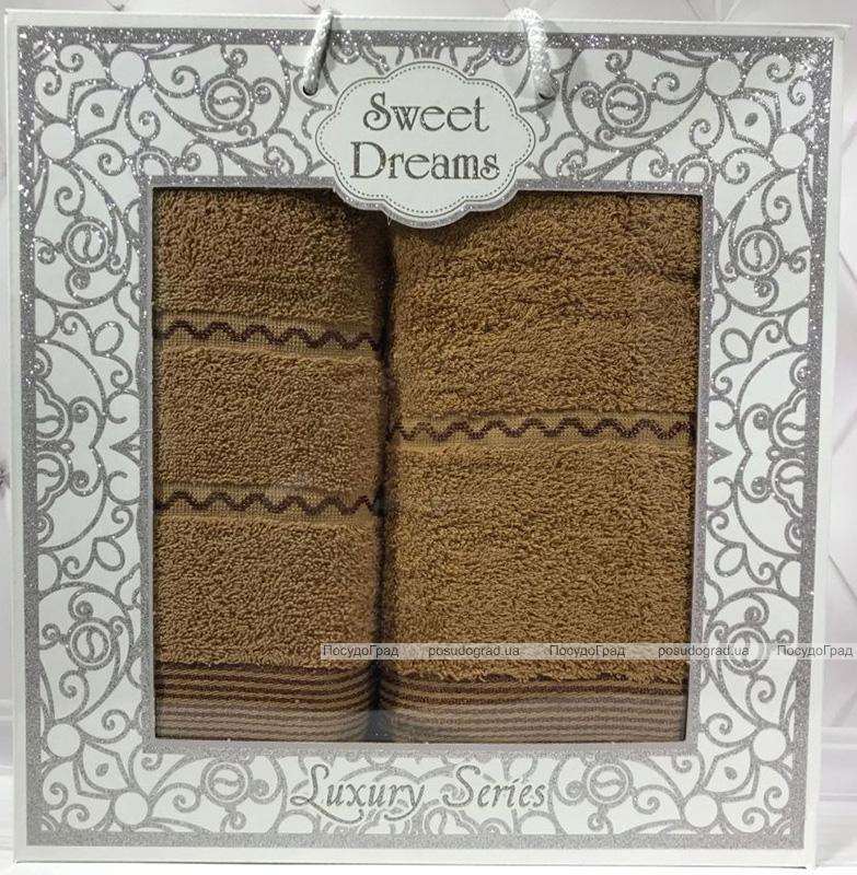Набор 2 махровых полотенца Sweet Dreams M11 (50х90 и 70х140см) горчичные