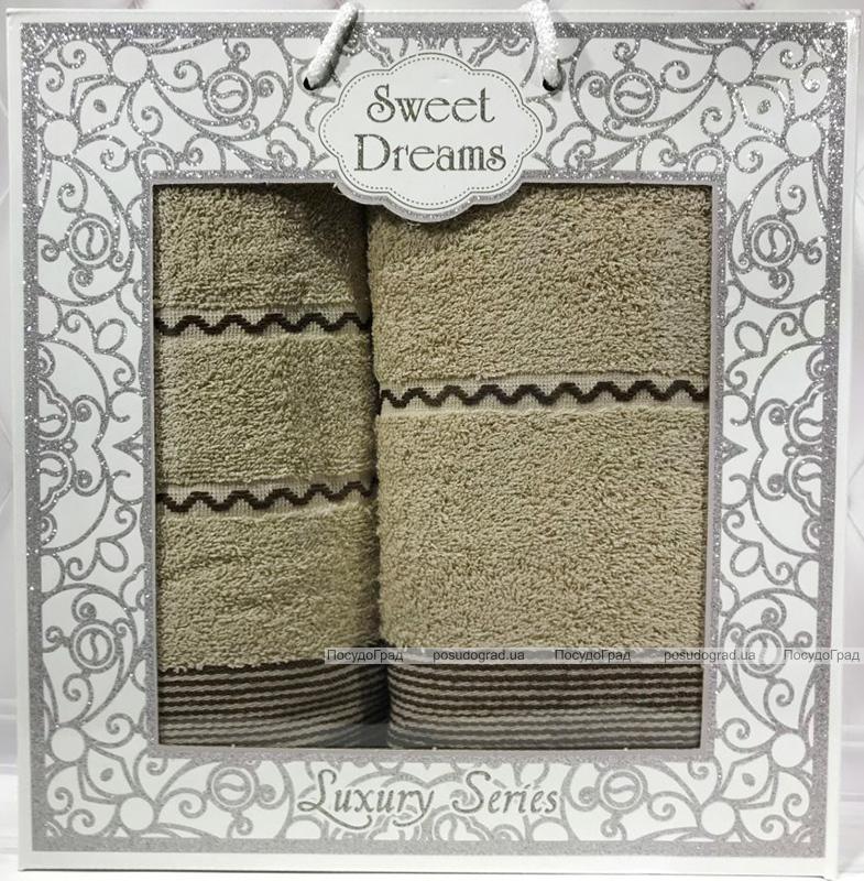 Набор 2 махровых полотенца Sweet Dreams M11 (50х90 и 70х140см) бежевые