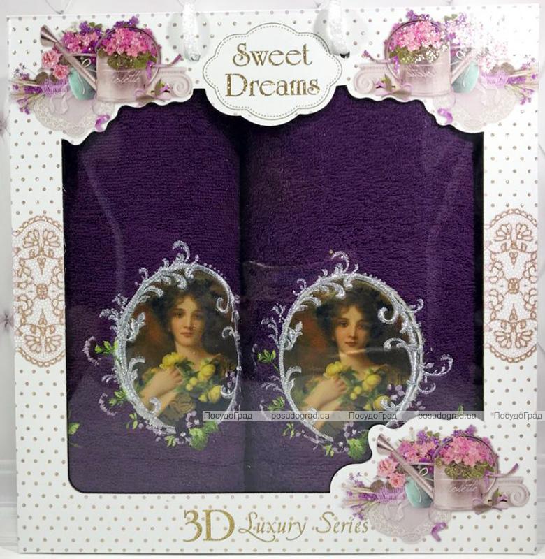 """Набір 2 махрових рушника Sweet Dreams """"Юна Леді"""" (50х90 та 70х140см) фіолетові"""
