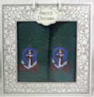 Набір 2 махрових рушника Sweet Dreams M3 (50х90 та 70х140см) зелені з вишивкою