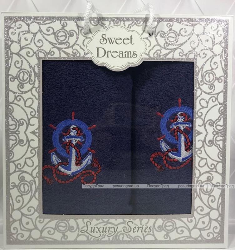 Набір 2 махрових рушника Sweet Dreams M3 (50х90 та 70х140см) темно-сині з вишивкою