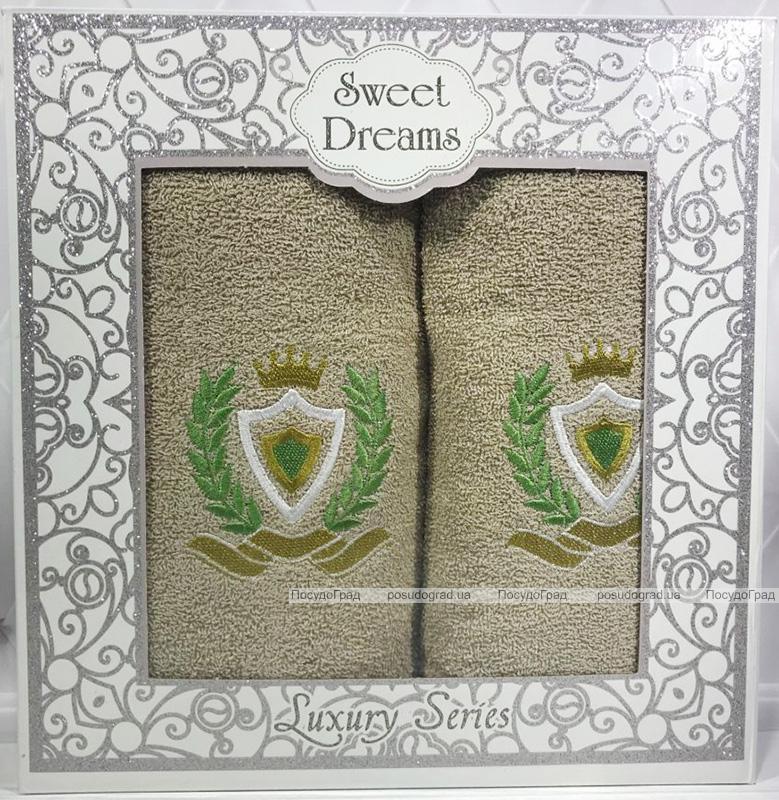 Набір 2 махрових рушника Sweet Dreams M1 (50х90 та 70х140см) бежеві з вишивкою
