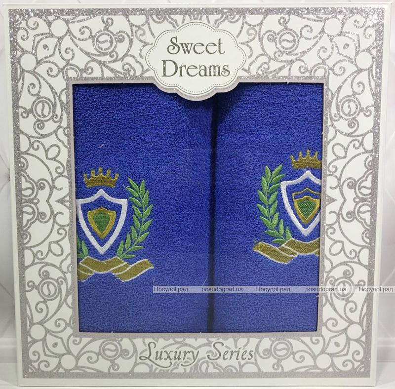 Набір 2 махрових рушника Sweet Dreams M1 (50х90 та 70х140см) сині з вишивкою