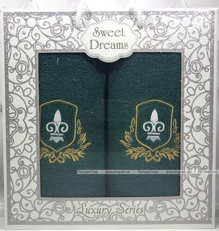 Набір 2 махрових рушника Sweet Dreams M2 (50х90 та 70х140см) зелені з вишивкою