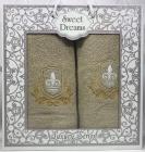Набір 2 махрових рушника Sweet Dreams M2 (50х90 та 70х140см) бежеві з вишивкою