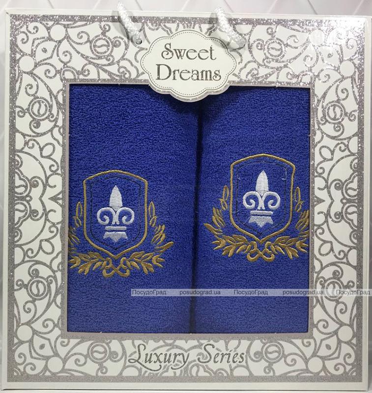 Набір 2 махрових рушника Sweet Dreams M2 (50х90 та 70х140см) сині з вишивкою