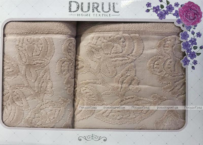 Набір 2 махрових рушника Durul Padishah (50х90 та 70х140см) бежеві