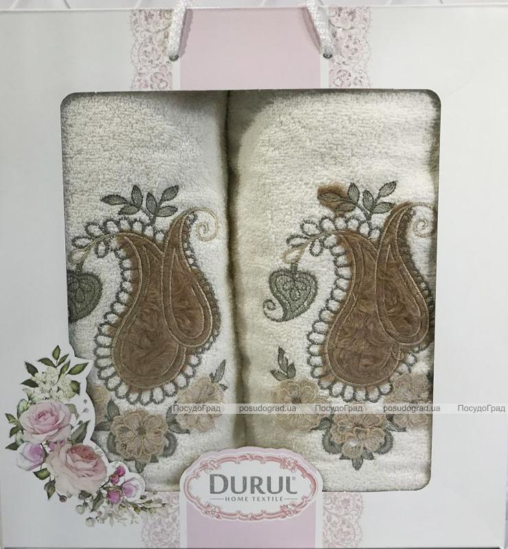 Набор 2 полотенца Durul M1 молочные 3D с вышивкой (50х90 и 70х140см), хлопок