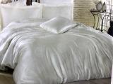 Комплект постільної білизни Nazenin Sweta Krem Євро (4 наволочки) кремовий, жакардовий сатин