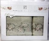 Набор полотенец Pupilla Eva Pink Butterflies, лицевое 50х90см и банное 70х140см