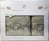 Набор полотенец Pupilla Eva Butterflies, лицевое 50х90см и банное 70х140см
