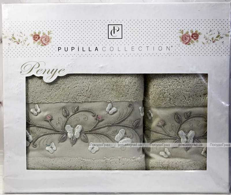 Набір рушників Pupilla Eva Butterflies, лицьовий 50х90см і банний 70х140см