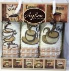 Набор 3 кухонных полотенца Ayben M4809 35х50, вафельные