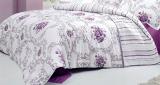 Одеяло Nazenin Fuchsia 195х215см, с силиконовым наполнителем