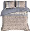 Одеяло Nazenin Beige Petal 195х215см, с силиконовым наполнителем