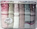 Набор 6 полотенец Pupilla Miasoft Kardelen 50х90см (лицевые), хлопок