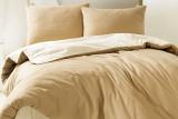Комплект постельного белья Marie Claire Paris Евро бежевый, ранфорс