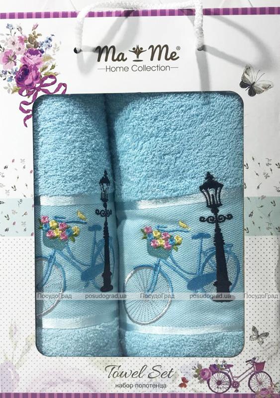Подарочный набор полотенец Ma Me Jezim банное 70х140см и лицевое 50х90см, голубые