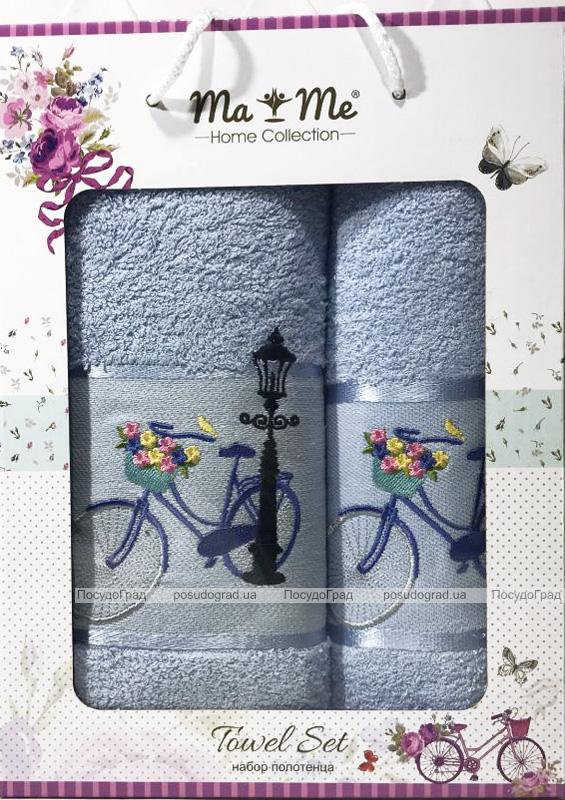 Подарочный набор полотенец Ma Me Jezim банное 70х140см и лицевое 50х90см, синие