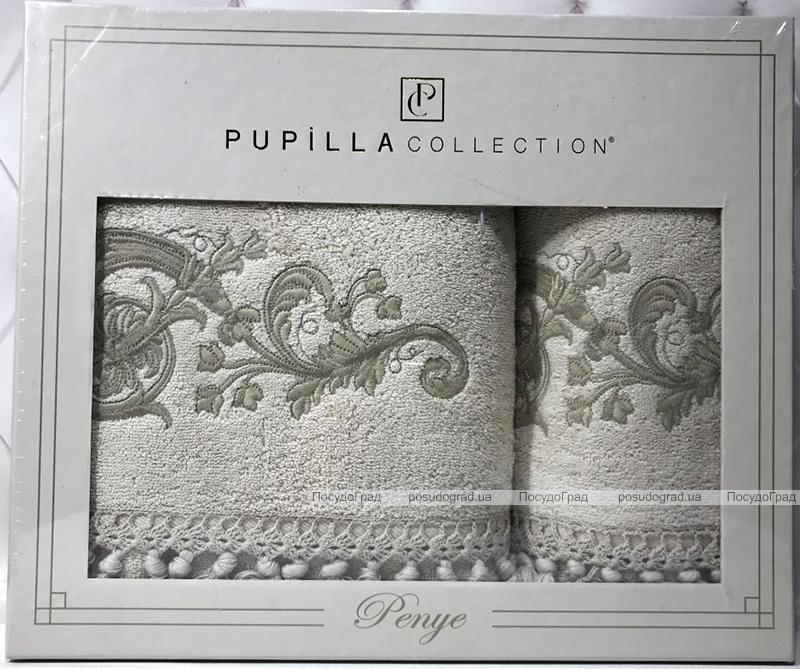 Набір рушників Pupilla Cappy Penye, лицьовий 50х90см і банний 70х140см, молочний