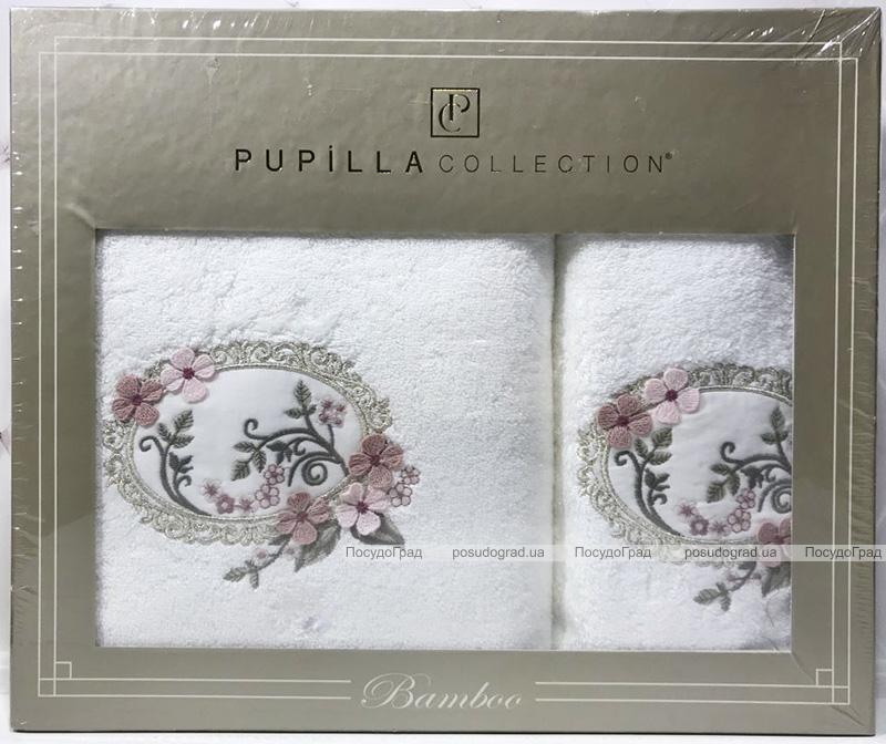 Набір рушників Pupilla Hayal Bambuk лицьовий 50х90см і банний 70х140см, білий