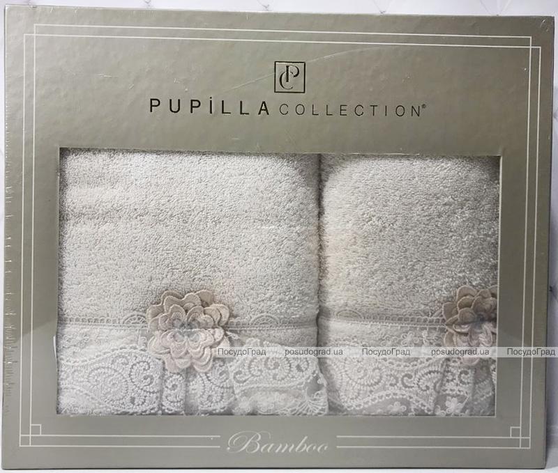 Набор полотенец Pupilla Romantik Bambuk лицевое 50х90см и банное 70х140см, кремовый