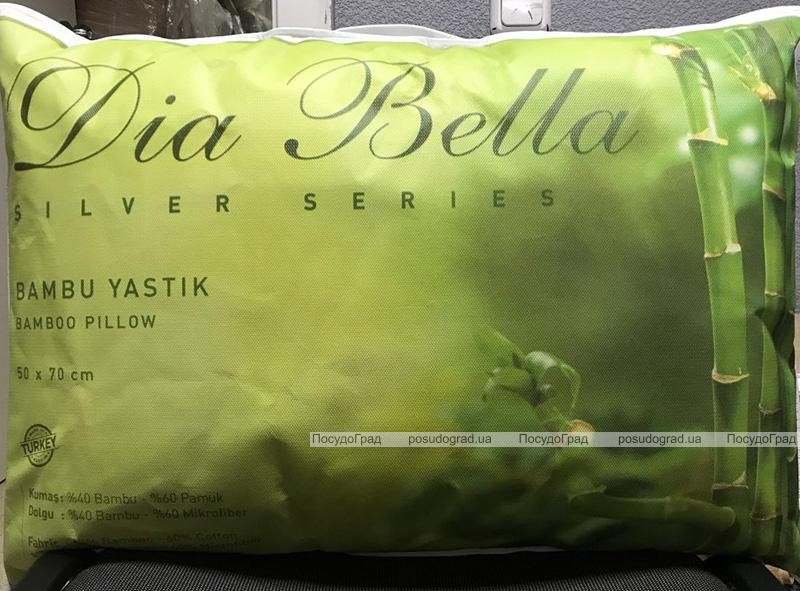 """Подушка Unicolor """"Dia Bella"""" 50х70см з бамбуковим наповнювачем"""
