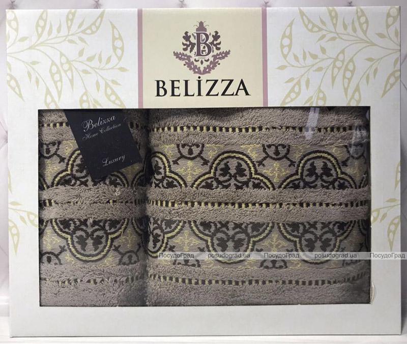 Набір 2 рушники Belizza Julia банний 70х140см та лицьовий 50х90см, махра