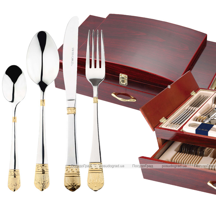 Набор столовых приборов Swiss Gold 6092 Сундук 72 предмета на 12 персон
