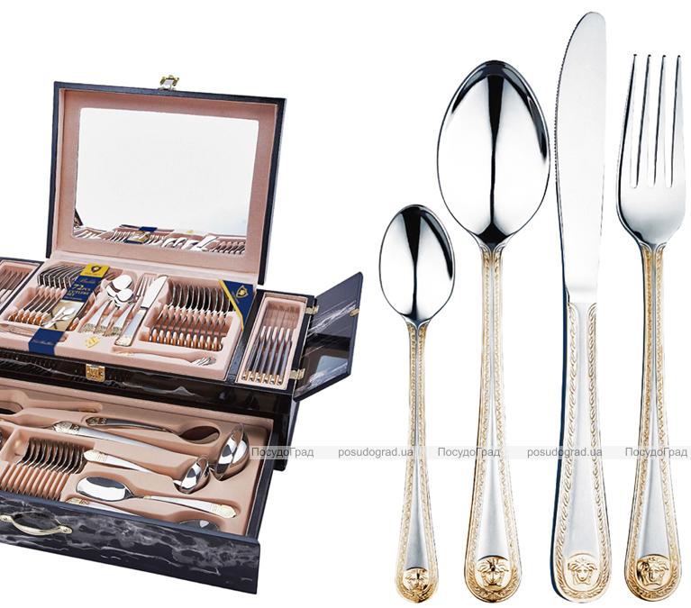 Набор столовых приборов Swiss Gold 8001 Сундук 72 предмета на 12 персон