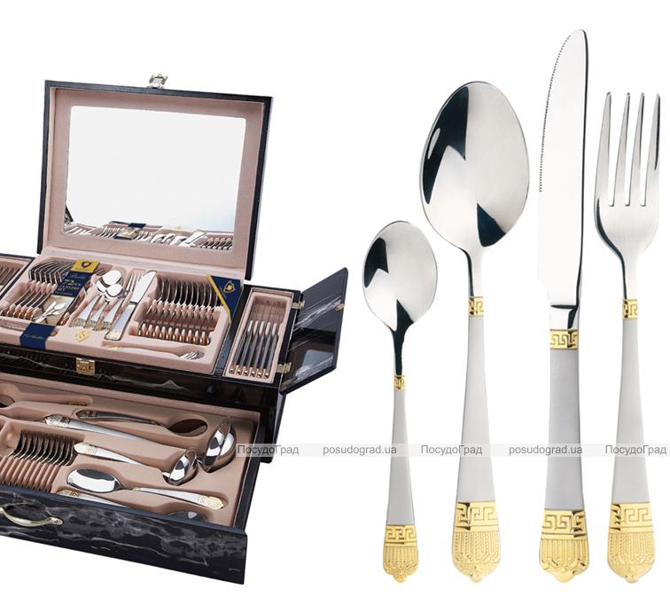 Набор столовых приборов Swiss Gold 8002 Сундук 72 предмета на 12 персон