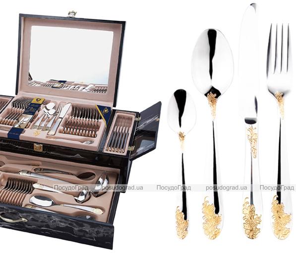 Набор столовых приборов Swiss Gold 8003 Сундук 72 предмета на 12 персон