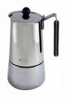 Кофеварка гейзерная Bergner Robusta на 4 чашки