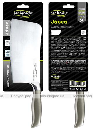 Топорик кухонный San Ignacio Javea 17.5см из нержавеющей стали