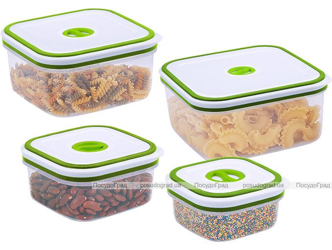 Набор пищевых пластиковых контейнеров San Ignacio 4 ёмкости с крышками